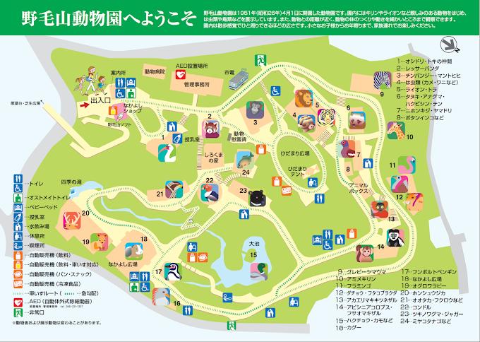 園内マップ|野毛山動物園|神奈川