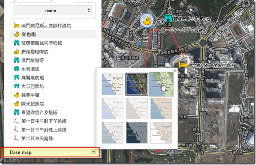 Google Maps Engine Lite-12