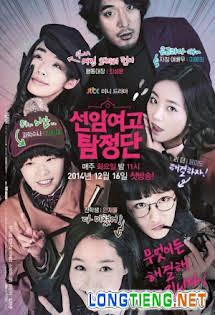 Hội Nữ Thám Tử Trường Seonam - Seonam Girls High School Investigators Tập 13 14 Cuối