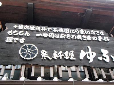 大分旅行20110717_63.JPG