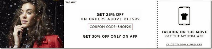 Myntra Kurti offer : Get More than 50% off, extra 25% off on Rs. 1599 only