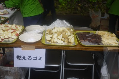 2014_10_14_18_51.jpg