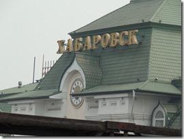 086-gare de khabarovsk