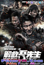 Giải Cứu Con Tin 2015 - Saving Mr. Wu Tập HD 1080p Full