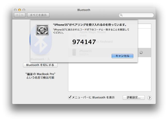 スクリーンショット 2014-05-05 13.41.10.png