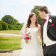 Wokefield-Park-Wedding-Photography-LJPhoto-MCN-(117).jpg