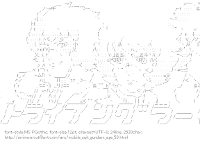 [AA]Largan Dreiss (Mobile Suit Gundam AGE)