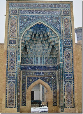 portal gur-e-amir