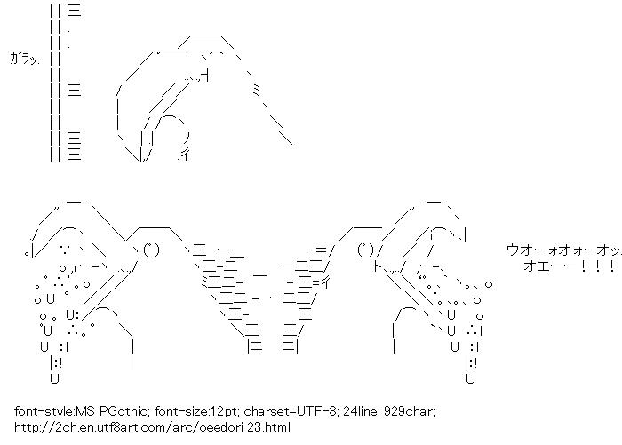 Oeedori