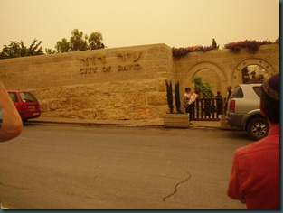 entrance to City of David
