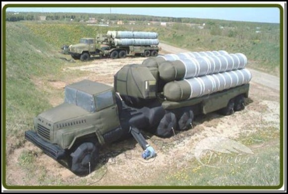 Russie une armée gonflable-21