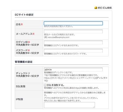 Google ChromeScreenSnapz004.jpg