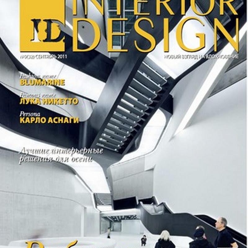 Interior Design Russia
