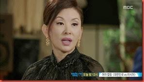 Miss.Korea.E17.mp4_001099062