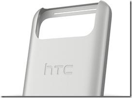 HTC Radar Advantages And Disadvantages