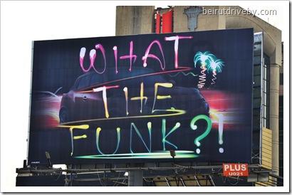 funk (3)