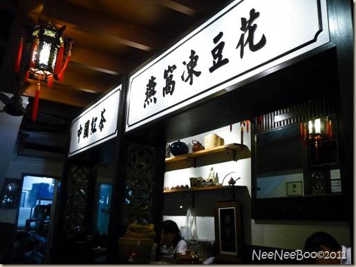 ming xiang tai_00013