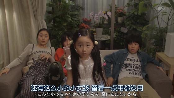 人人-家政婦三田-07.mkv_20120117_233756.166