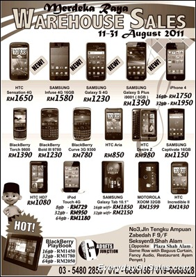 Gadget-Junction-Warehouse-Sales-2011-EverydayOnSales-Warehouse-Sale-Promotion-Deal-Discount