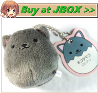 Buy the Russian Neko Tamago at JBOX
