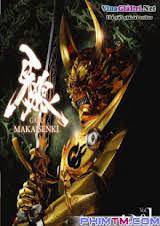 Golden Knight Garo Blu-Ray (2016)