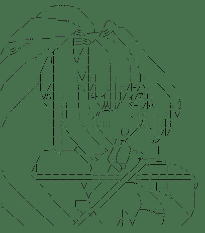 グリーンハート (超次元ゲイム ネプテューヌ)