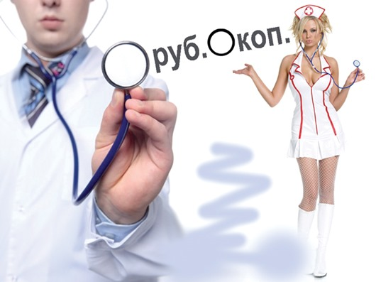 3726_35190_медицина