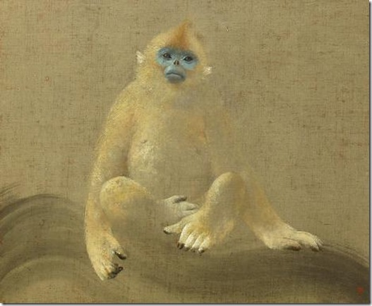 Golden Monkey