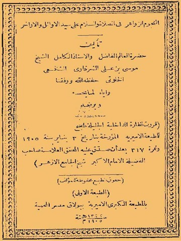 nojoom_zawahir0000