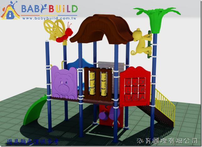 BabyBuild 卡通花園系列兒童遊具