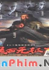 Quan Tây Vô Cực Đao (2003)