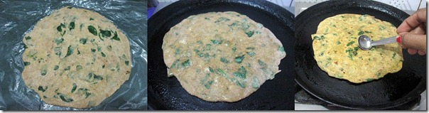 methi roti tile 2