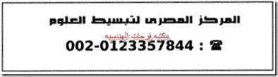 ورد-2007-20150219161455-00070_06