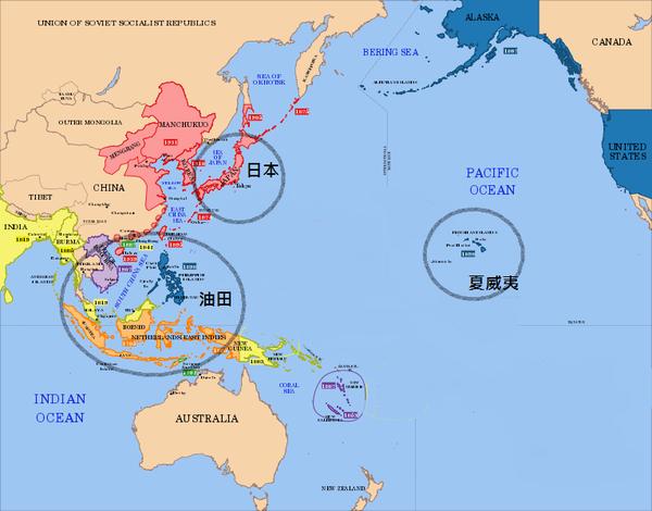 為什麼珍珠港會被打.png