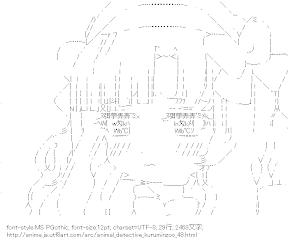 [AA]御子神リコ (あにゃまる探偵 キルミンずぅ)