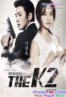 The K2 - The K2