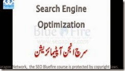 Learn SEO Complete course in Urdu Part
