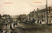 г. Челябинск Оренбургской губ. фото нач. ХХ века
