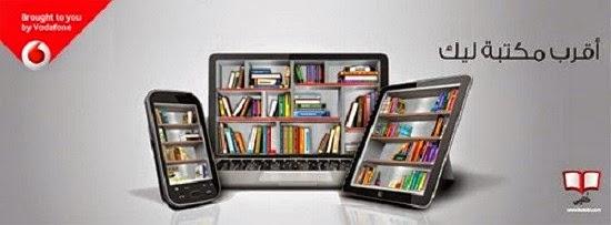 تطبيق Kotobi كتبى قارىء ومتجر للكتب الإلكترونية العربية والأجنبية