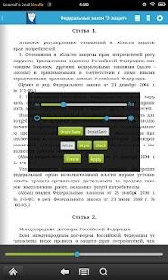 download Supercontinuum Generation