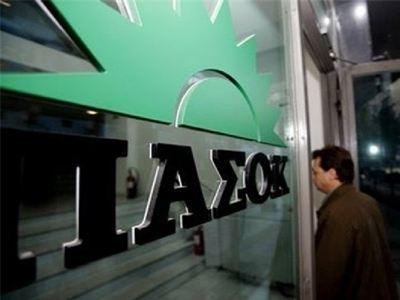 Ξύλο και καρεκλιές στα γραφεία του ΠΑΣΟΚ! – Καταγγελίες για αδιαφανείς διαδικασίες ενόψει του συνεδρίου