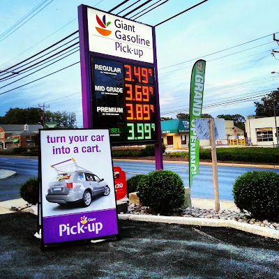 giant gas stations - photo #41