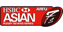 HSBC Asian Rugby Sevens Series