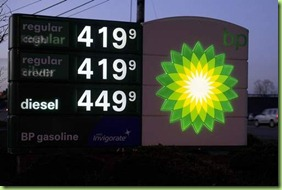 gas price detroit