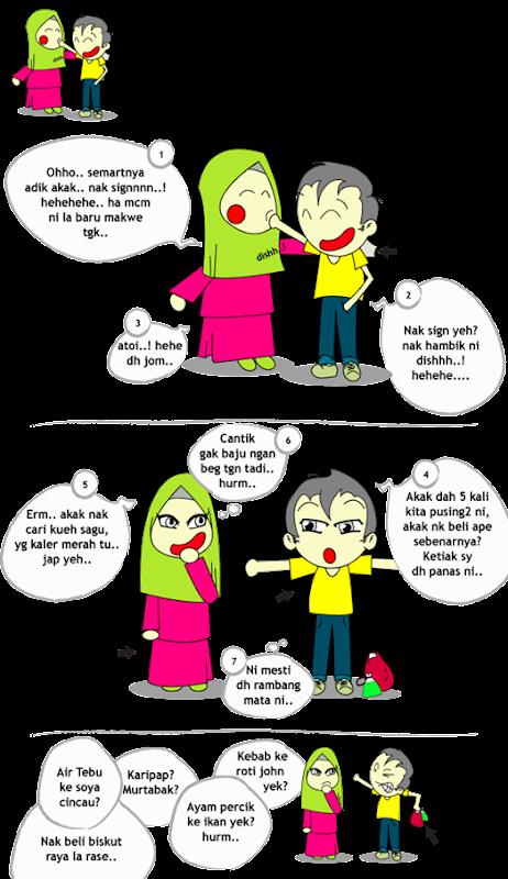 Sketsa-Ramadan-KerisPerak-P2