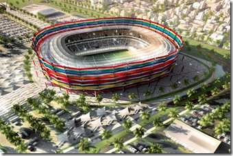 stadioane Qatar - Al-Gharafa-Stadium