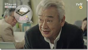 야동순재의 야동사랑! 대동단결! tvN [꽃할배수사대] 3차 티저(20-)_2.MP4_000011033