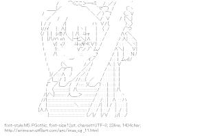 [AA]Jougasaki Rika (The Idolmaster Cinderella Girls)