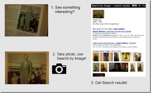 поиск по изображению: