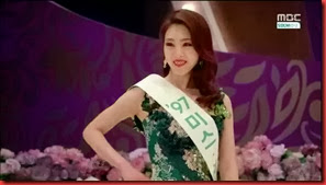 Miss.Korea.E15.mp4_000791157